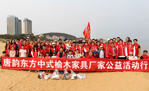 唐韵东方八月爱心公益活动