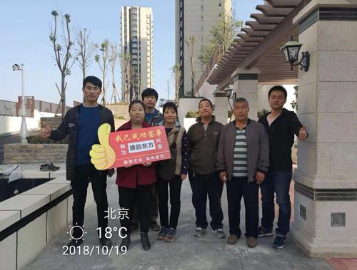 北京丰台刘哥携亲戚朋友团购五套