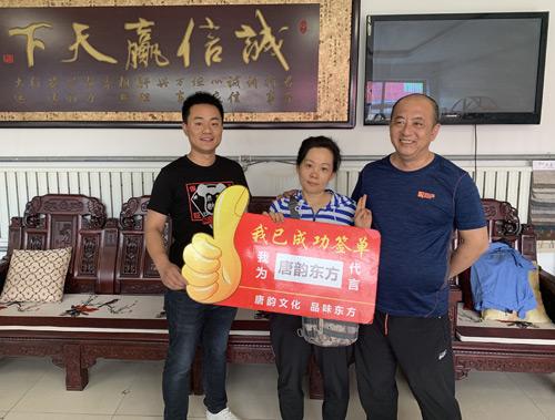 北京黄叔叔通过朋友介绍为新房子