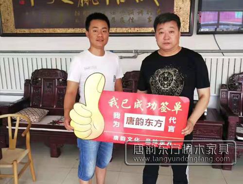 北京望京董先生选购全套榆木家具